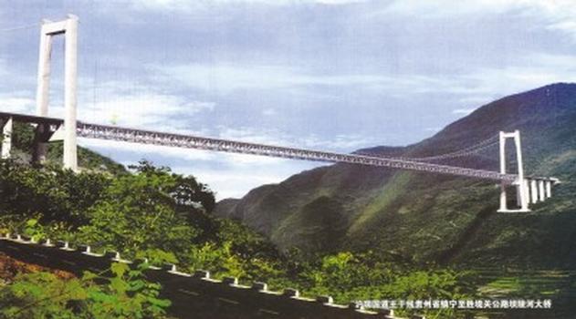 Ba Lin He Bridge (Guiyang)