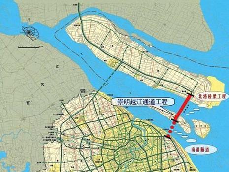 Chongming-Brücke in Shanghai