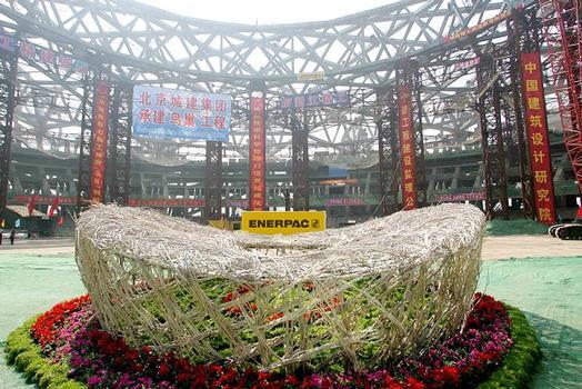 Stadium in Beijing