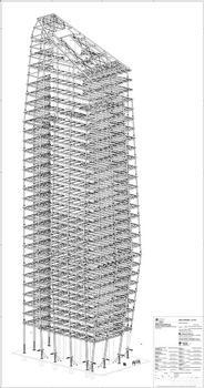 """Die Bezeichnung des Hochhauses als """"Diamant"""" leitet sich aus dem Unterschied zu der Mehrheit anderer Hochhausbauten ab: Ein Teil der Fassadenstützen ist schräg gestellt"""