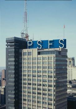 PSFS Building. (HABS, PA,51-PHILA,584-37)