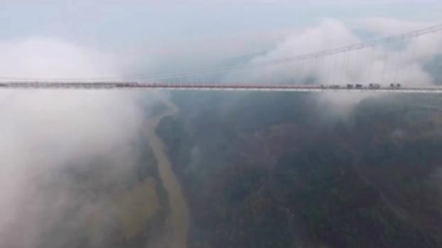 Longjiang Bridge