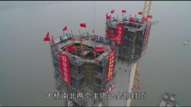 Yangsigang Yangtze River Bridge Tower Capping杨泗港长江大桥主塔封顶 : 1700m span,the longest double deck suspension bridge in the world: https://structurae.net/structures/yangsigang-bridge It's 241.2m tower capping in 2017,12,27. Yangsigang Yangtze River Bridge Playlist: https://www.youtube.com/playlist?list=PLE3LV1t4ql0MZwtpXc1zBDlur61X8j94e 武汉杨泗港长江大桥主跨1700米,是世界最长的双层桥面悬索桥,在所有桥梁中跨度仅次于明石海峡大桥。于2017年12月27日主塔封顶: http://www.xinhuanet.com/local/2017-12/27/c_1122175421.htm
