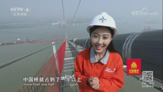 Humen 2nd Bridge(Nansha Bridge)虎门二桥 : http://english.gov.cn/news/video/2017/07/25/content_281475751862470.htm