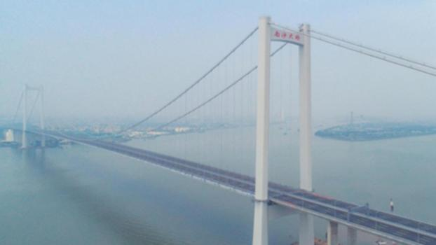 New mega bridge opens to traffic in southern China : The Nansha Bridge, which crosses the Pearl River in south China's Guangdong Province, opened to traffic on Tuesday. The 12.89-kilometer bridge linking Guangzhou and Dongguan, cuts travel time between the two cities by 30 minutes. It aims to improve the traffic flow between both sides of the Pearl River estuary.  Subscribe to us on YouTube: https://goo.gl/lP12gA  Download our APP on Apple Store (iOS): https://itunes.apple.com/us/app/cctvnews-app/id922456579?l=zh&ls=1&mt=8  Download our APP on Google Play (Android): https://play.google.com/store/apps/details?id=com.imib.cctv  Follow us on:  Website: https://www.cgtn.com/ Facebook: https://www.facebook.com/ChinaGlobalTVNetwork/ Instagram: https://www.instagram.com/cgtn/?hl=zh-cn Twitter: https://twitter.com/CGTNOfficial Pinterest: https://www.pinterest.com/CGTNOfficial/ Tumblr: http://cctvnews.tumblr.com/ Weibo: http://weibo.com/cctvnewsbeijing Tiktok: https://m.tiktok.com/h5/share/usr/6593878228716666886.html?u_code=d1kab7mki4ai6e&utm_campaign=client_share&app=musically&utm_medium=ios&user_id=6593878228716666886&tt_from=copy&utm_source=copy Douyin: https://www.youtube.com/redirect?q=http%3A%2F%2Fv.douyin.com%2F8QTXhV%2F&redir_token=WkBScl40kZbx7ZwJ9M7QhhTjErx8MTU0NTcyMTg3N0AxNTQ1NjM1NDc3&event=channel_description
