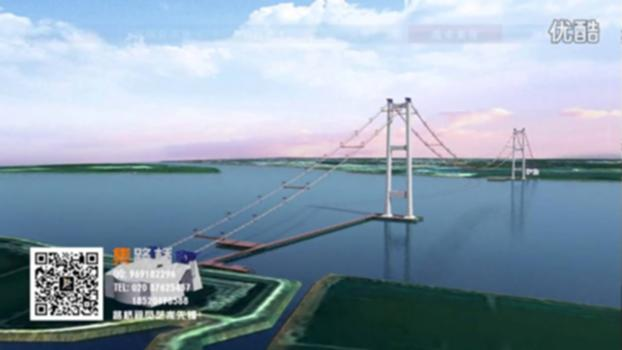 Humen 2nd Bridge 1688m span Animation 虎门二桥1688米主跨施工动画 : Humen 2nd bridge have 2 span,east 1688m,west 1200m,this animation is east(main)span. Tower 260m tall, wide 42m with 8 lane expressway. Located between Dongguan and Panyu,Guangdong. 虎门二桥有两个主跨,东跨1688米,西跨1200米,都是8车道大型悬索桥,这是东跨1688米的施工动画。 https://zh.wikipedia.org/wiki/%E8%99%8E%E9%97%A8%E4%BA%8C%E6%A1%A5