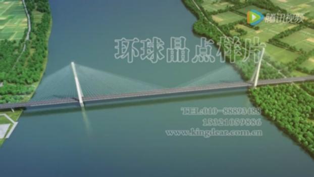 Jiayu Yangtze River Bridge Animation嘉鱼长江大桥施工动画 : Main span 920m,width 38.5m cable-stayed bridge,tower 255.4m, located in Jiayu county,Hubei province: https://zh.wikipedia.org/wiki/%E5%98%89%E9%B1%BC%E9%95%BF%E6%B1%9F%E5%A4%A7%E6%A1%A5 https://www.youtube.com/playlist?list=PLE3LV1t4ql0Om3jU5c_ctPO6djJ5cWpBP