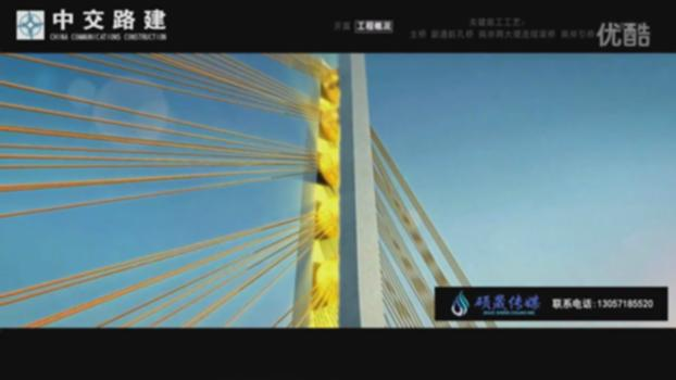 Chizhou Yangtze River Bridge Animation 池州长江大桥施工动画 : Chizhou Yangtze river bridge,main span 828m cable-stayed bridge, will use 6 golden balls support 108 stay cables. Start at 2016,located in Chizhou city, Anhui,China 池州长江大桥位于安徽池州,因佛教名山九华山坐落于该处,桥塔设计为双手合掌意象 https://zh.wikipedia.org/wiki/%E6%B1%A0%E5%B7%9E%E9%95%BF%E6%B1%9F%E5%A4%A7%E6%A1%A5