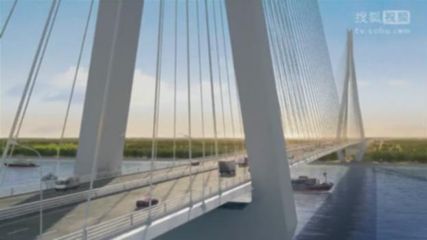Shishou Yangtze River Bridge Animation石首长江大桥施工动画 : Shishou Yangtze river bridge,820m span cable-stayed bridge,2 tower 234m,232m tall.Located in Shishou,Hubei,China.  https://zh.wikipedia.org/wiki/%E7%9F%B3%E9%A6%96%E9%95%BF%E6%B1%9F%E5%A4%A7%E6%A1%A5