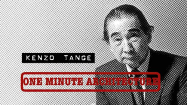 One Minute Architecture: Time Lines - Kenzo Tange : A new series on One Minute Architecture: Time Lines in which we look at the career of mainly Japanese architects. First up is Kenzo Tange (1913~2005) During what I called Tange's Jomon period, he designed buildings in which the column and beam structure suggests a traditional Japanese wood construction although as can be seen in his Takamatsu City Hall building, it is unquestionably executed out of reinforced concrete. Tange wanted to build a building that looked like a traditional Japanese edifice with modern building techniques, as this allowed for structures that with traditional building technology, giving earthquake and fire restrictions, would not be possible in wood. The synthesis that Tange searched for was the use of a Japanese design approach but constructed with Western materials. Tange aimed to create a space using the functional and economical reinforced concrete methodologies of the West while aiming for a space that has the appearance of traditional Japanese wooden carpentry. In my opinion, in the end, it fails to transcend spatially into anything but a space dictated by a rationalist programme. For the design of the Metropolitan Governmental Offices completed in 1990 Tange completely gives up the idea of bringing anything remotely suggesting a traditional Japanese architectural language reference. Instead, he veers off following the global postmodern craze and suggests with his two towers a reference to the Notre Dame of Paris.  Other One Minute Architecture videos on Tange's work here: St Marys Cathedral: https://www.youtube.com/watch?v=OljZGDCWkUY&t=19s and my personal favourite: Kuwait Embassy in Tokyo: https://www.youtube.com/watch?v=CwnuQ2PvluE  The Shizuoka Press and Broadcasting Centre in Ginza is featured here: https://www.youtube.com/watch?v=hsaCw6pbRqU Thanks for watching, please like and subscribe. Follow me in Twitter @martintokyo my company: www.vanderarchitects.com Thanks for watching,