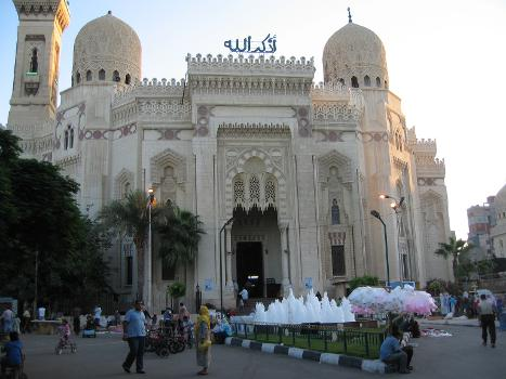 Abu Al Abbas-Moschee(Fotograf: Leonard J. DeFrancisci )