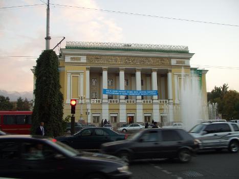 Abay Opera & Ballet Theater