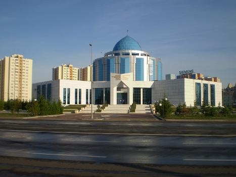 Presidential Center of Culture of Republic of Kazakhstan