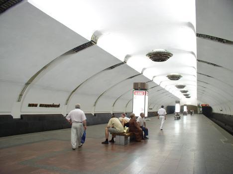 Station de métro Park Chelyuskintsev