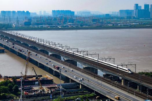 Second Quiantang River Bridge