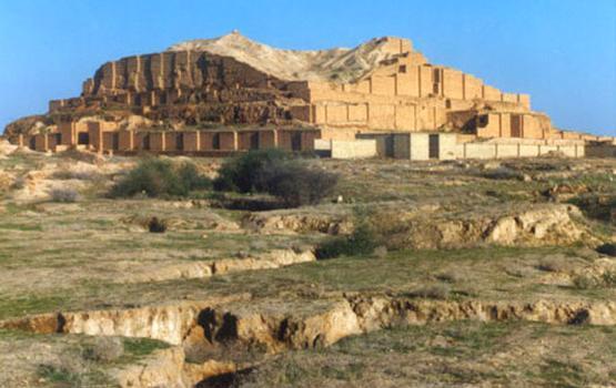 Ziggurat de Chogha zanbil