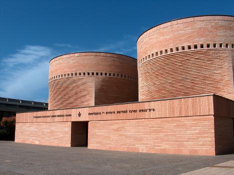 Cymbalista Synagogue & Jewish Heritage Centre