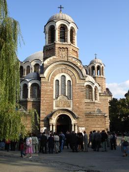 Eglise Sveti Sedmochislenitsi