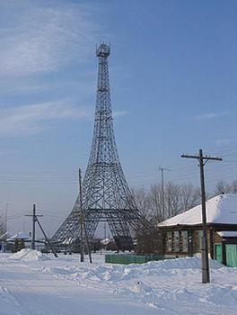 Parizh Mobile Telephone Mast
