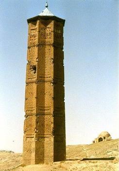 Minarett von Ghazni