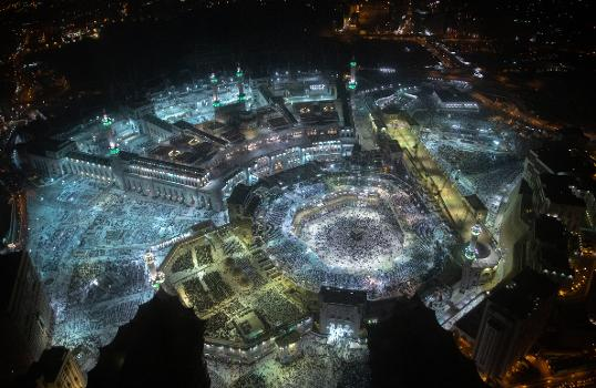 العربية: الحرم المكي