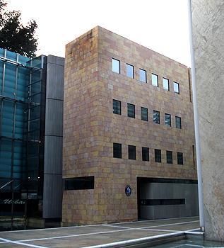 Ambassade de l'Islande