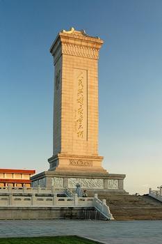 Monument des Héros du Peuple