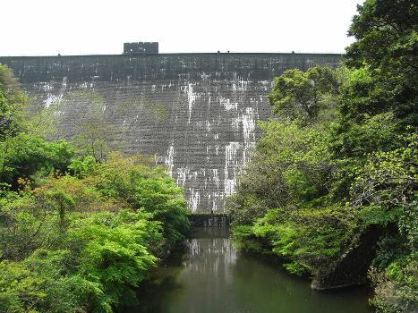 Kawachi Dam