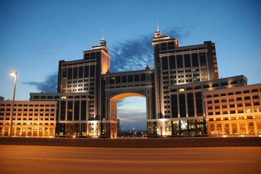 KazMunayGaz - Astana