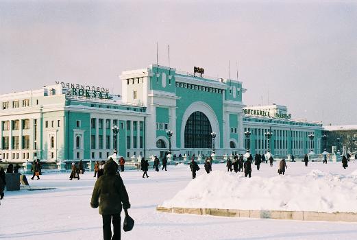 Gare centrale de Novosibirsk