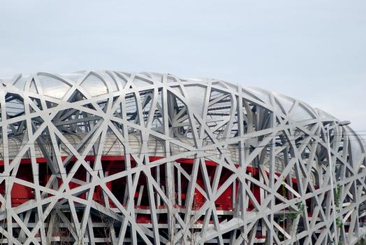 Pekinger Nationalstadion