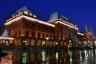 Altes Moskauer Rathaus