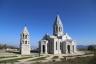 Christus-Erlöser-Kathedrale