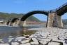 Pont Kintai