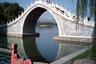 Jadegürtelbrücke