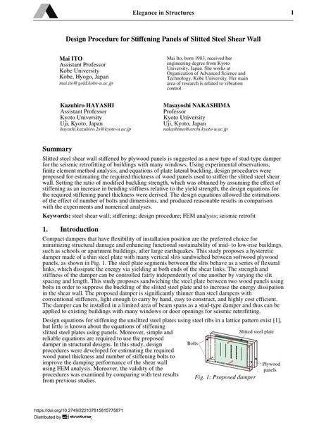 Design Procedure for Stiffening Panels of Slitted Steel Shear Wall