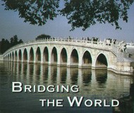 Bridging the World