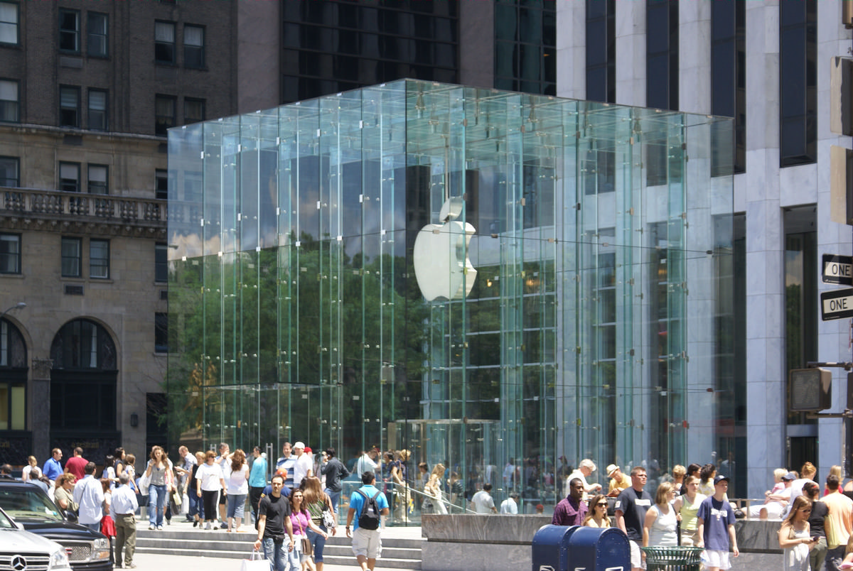 Apple store 42nd street