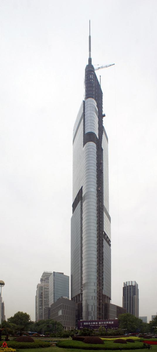 Nanjing Greenland Financial Center