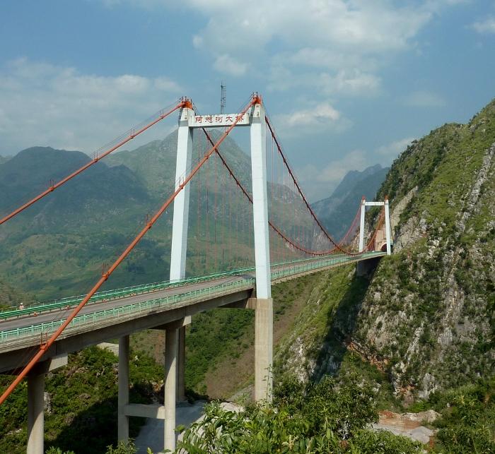 Azhihe River Bridge