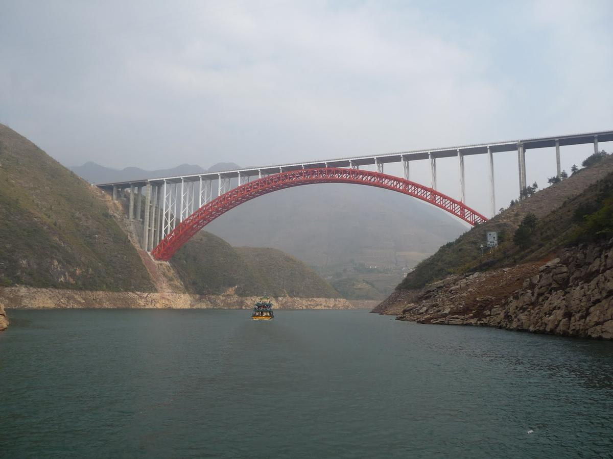 Daning River Bridge