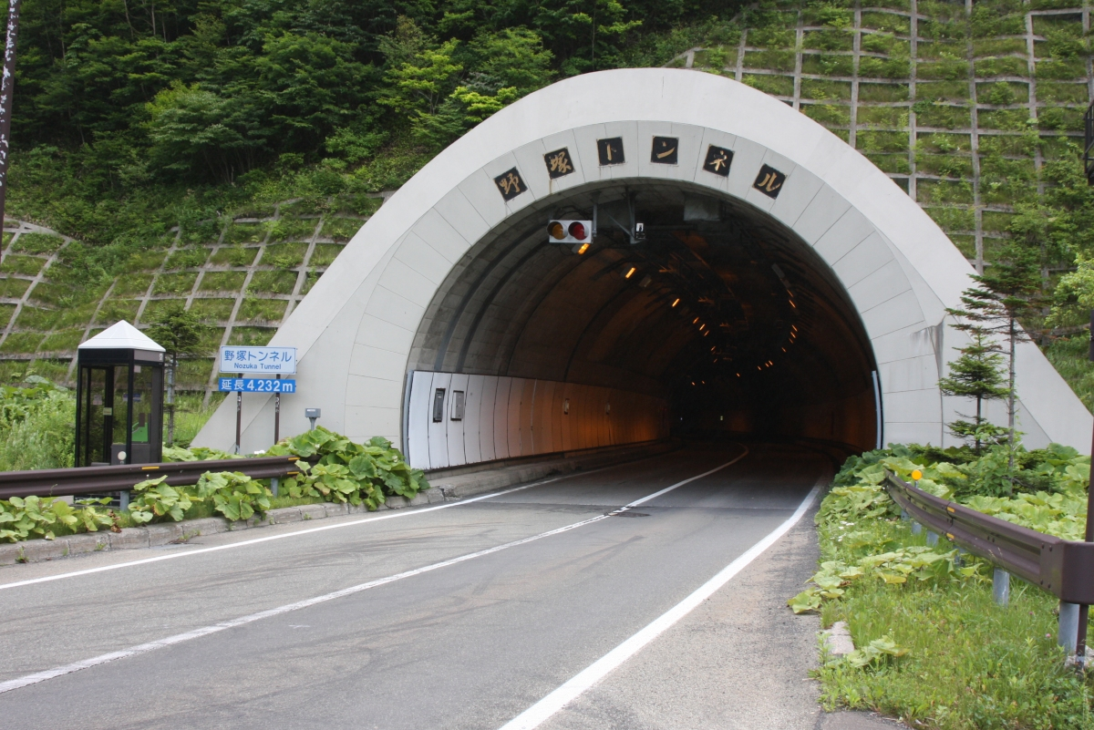 Nozuka Tunnel