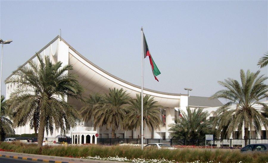 Internet Dating Koweït