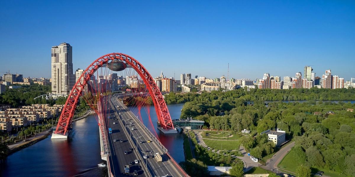 Schiwopisny-Brücke