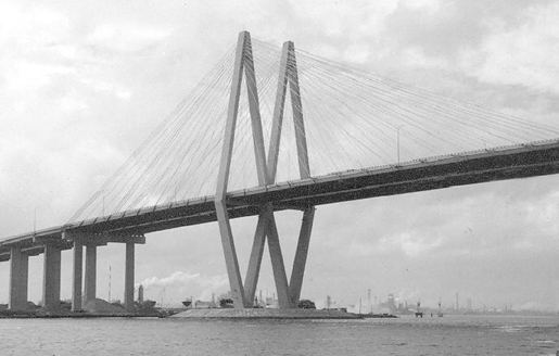 Fred Hartman Bridge South tower from below
