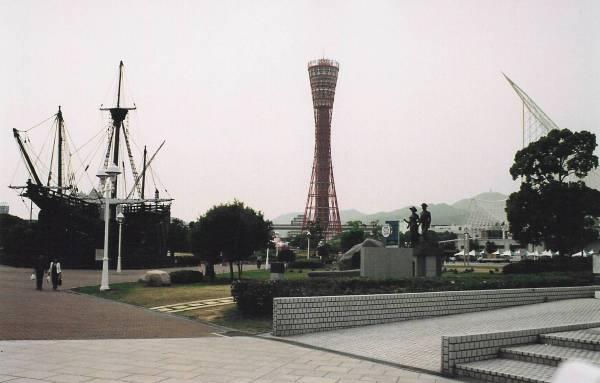 Port of Kobe Tower.