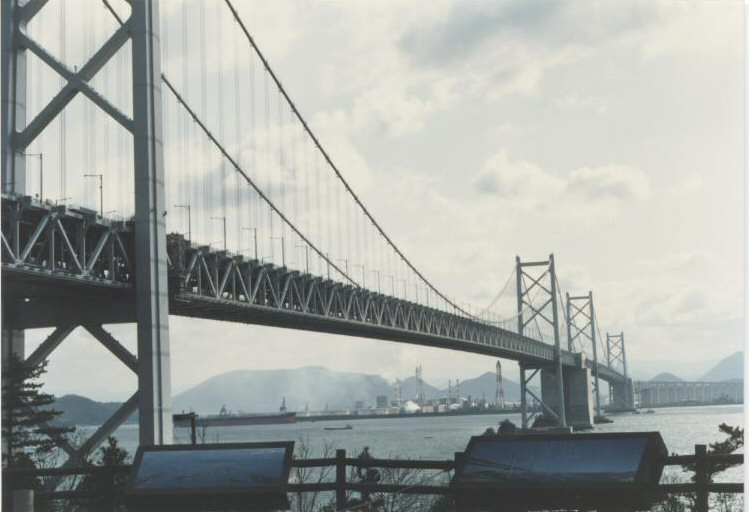 Ponts de Seto Ohashi