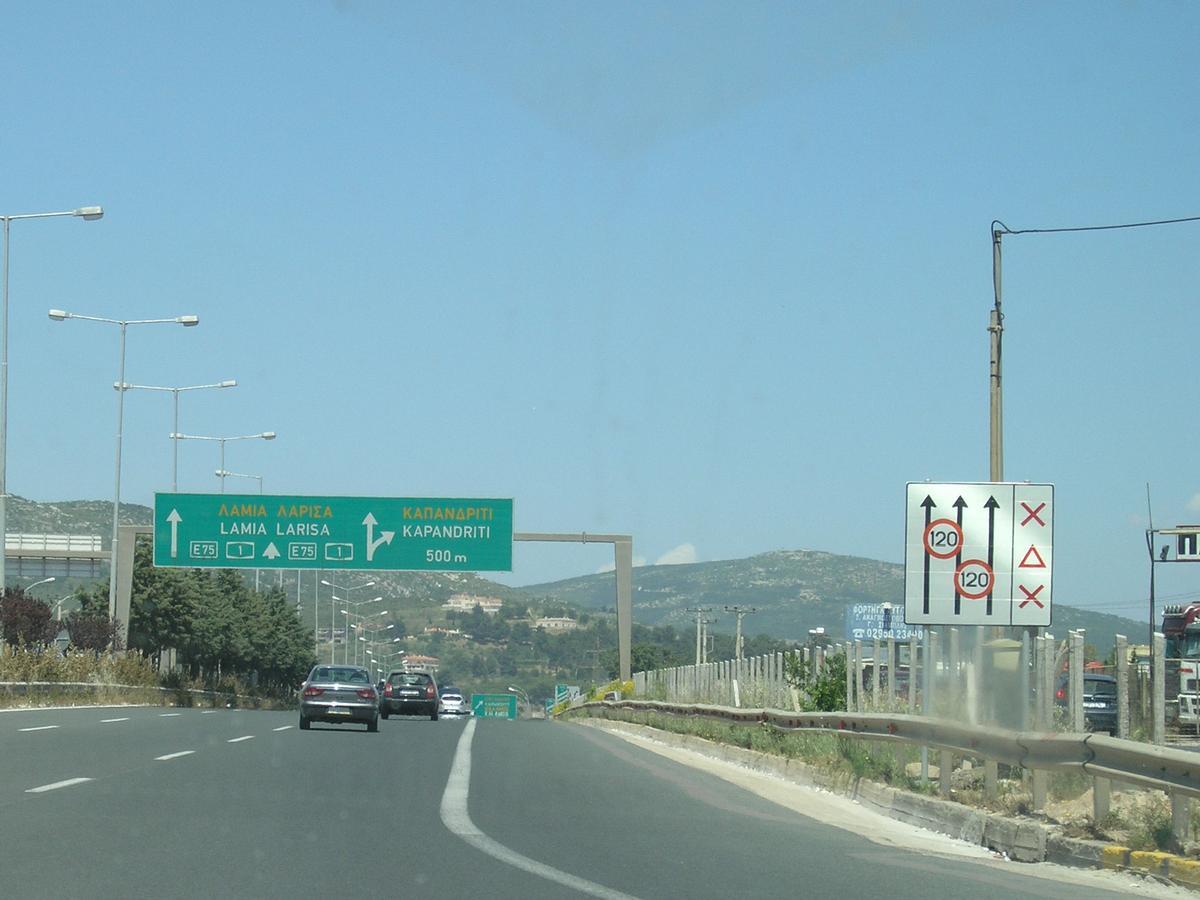 A 1 Motorway (Greece)