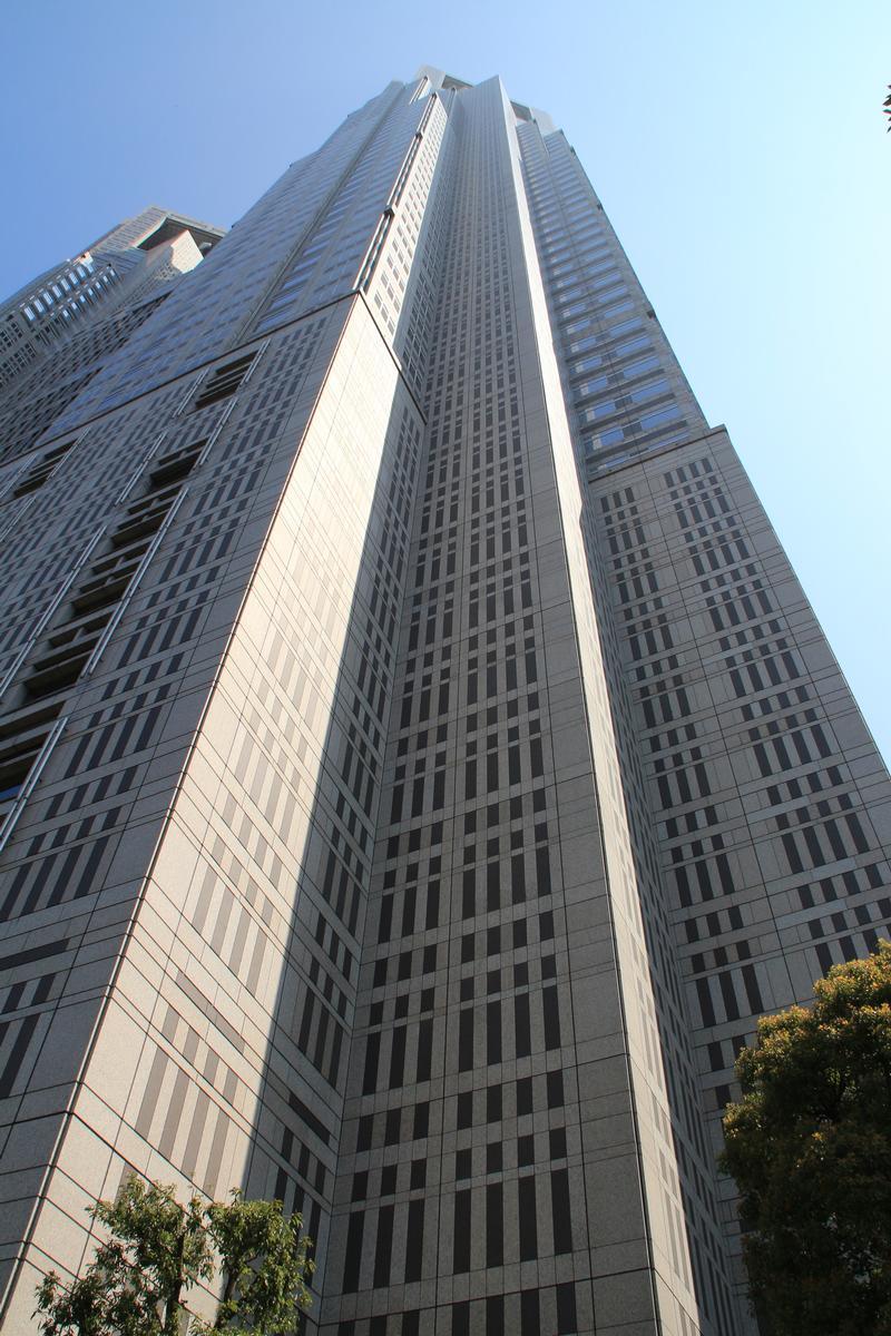 Tokyoter Rathausturm I