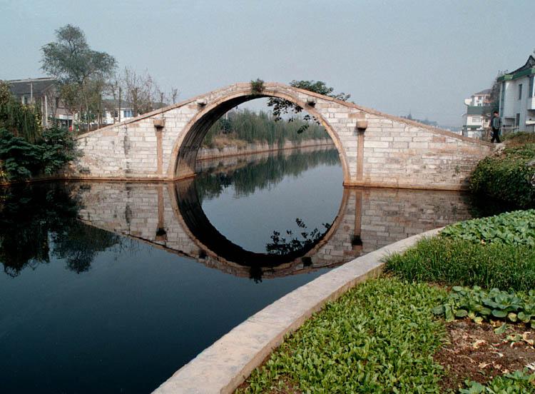 Liija Bridge